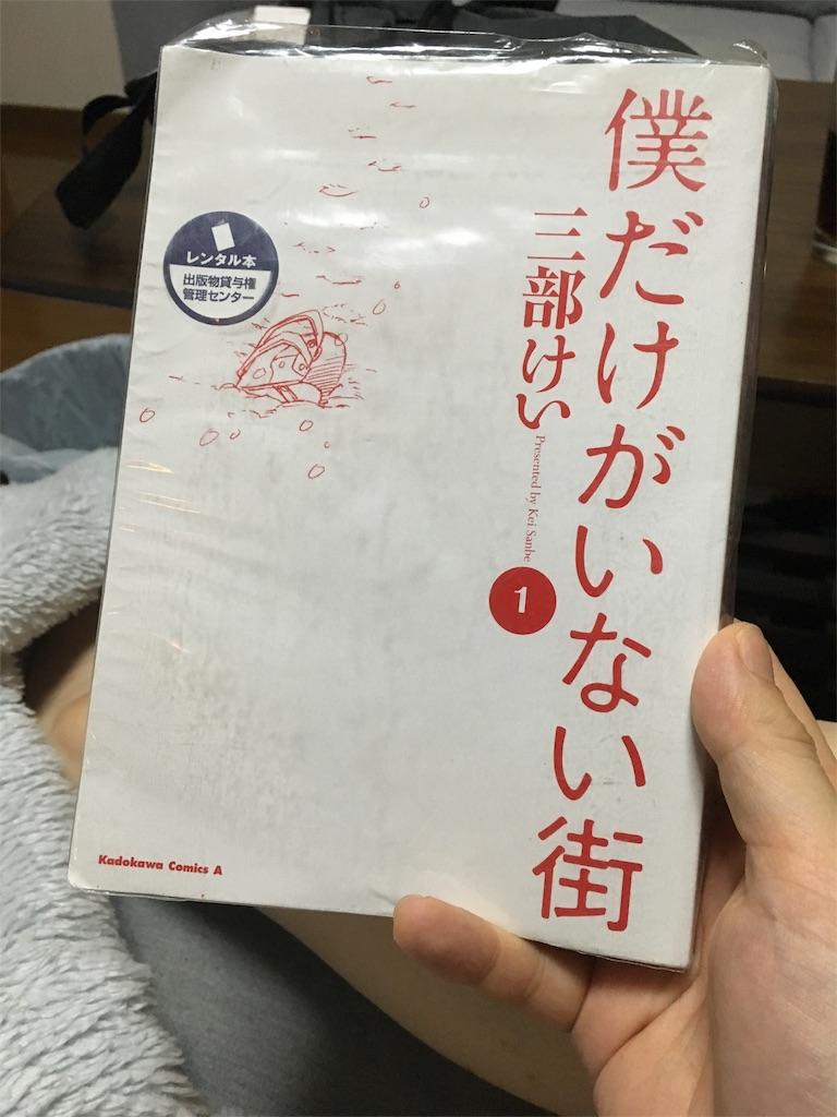 f:id:fujiidesu1013:20170703000717j:image