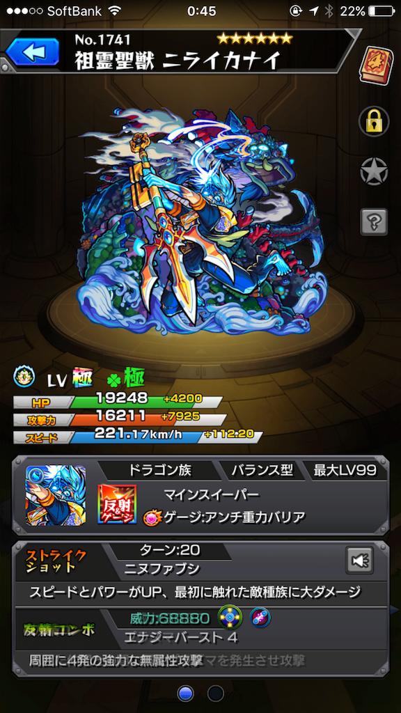 f:id:fujiidesu1013:20170704004853p:image