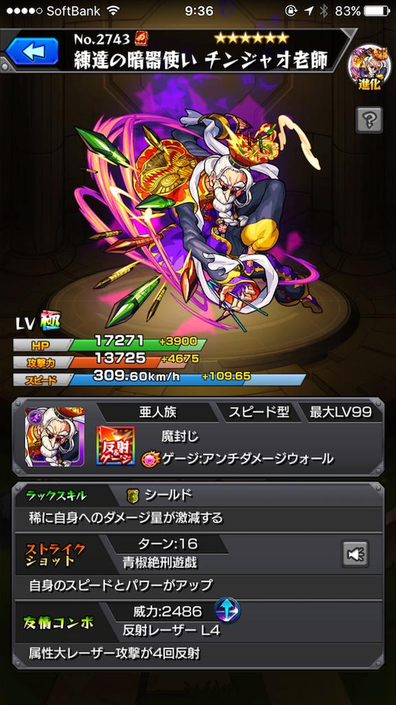 f:id:fujiidesu1013:20170705093708p:image