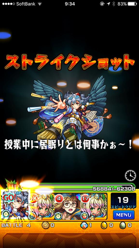 f:id:fujiidesu1013:20170705093915p:image