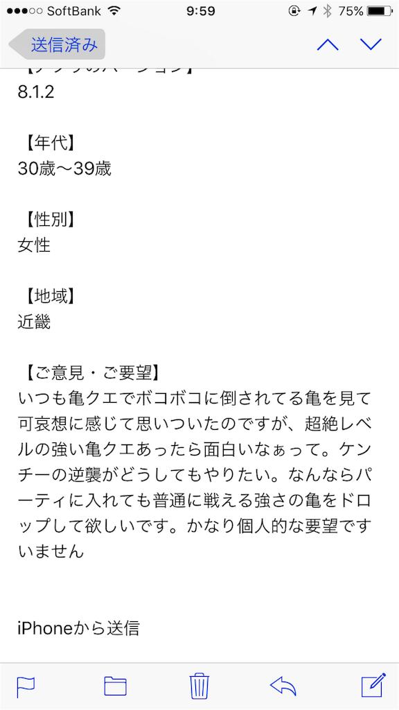 f:id:fujiidesu1013:20170705095912p:image