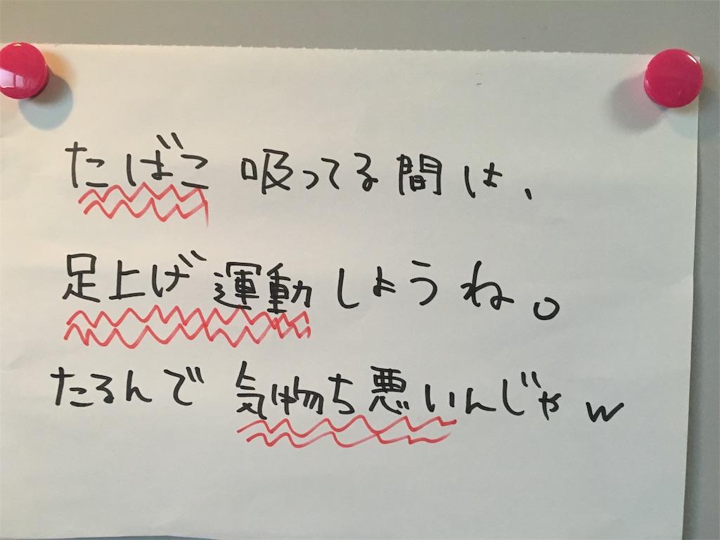 f:id:fujiidesu1013:20170707110520j:image