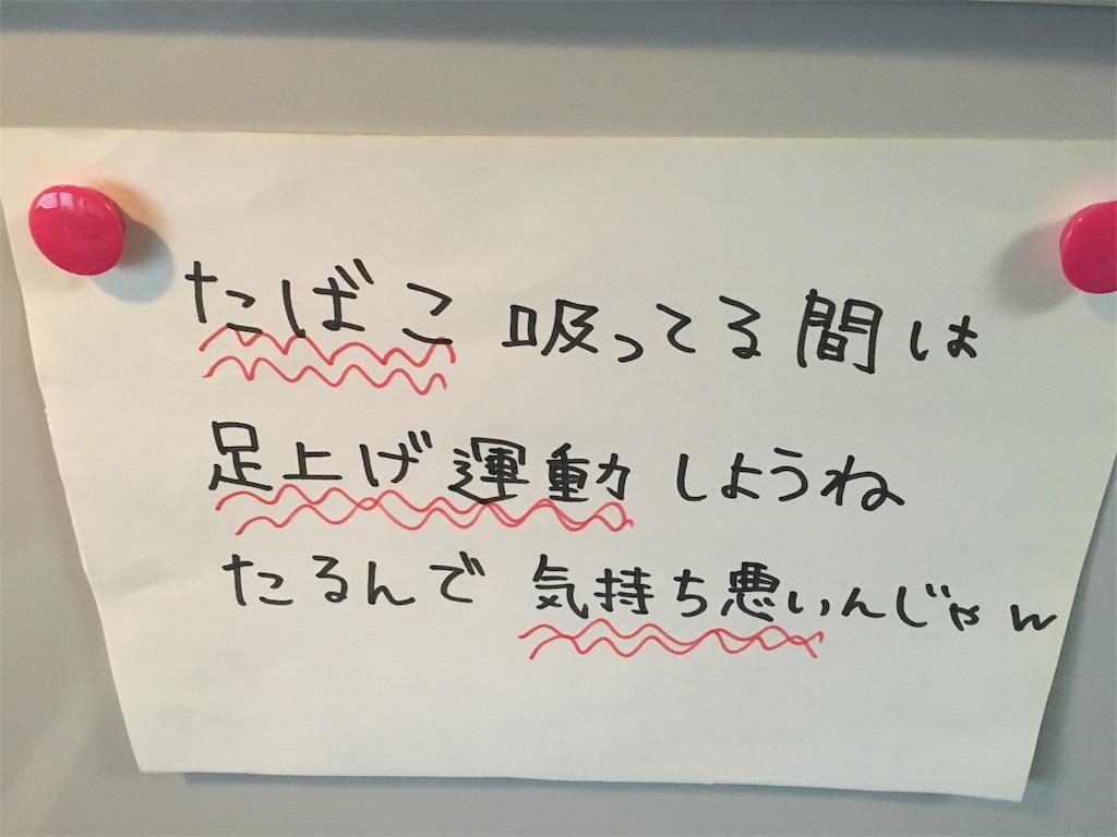 f:id:fujiidesu1013:20170707110521j:image