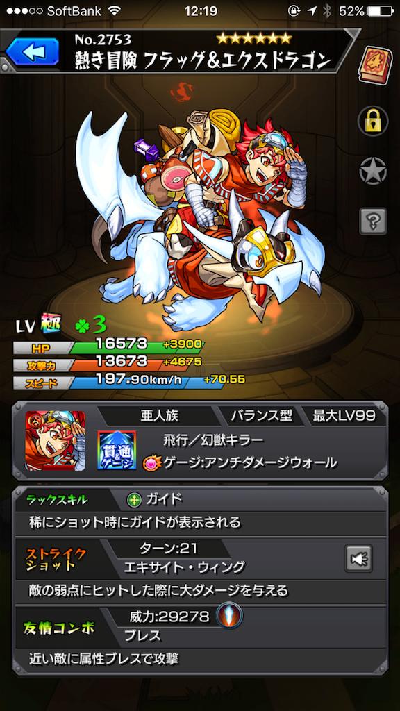 f:id:fujiidesu1013:20170708122316p:image
