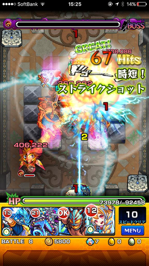 f:id:fujiidesu1013:20170712181753p:image