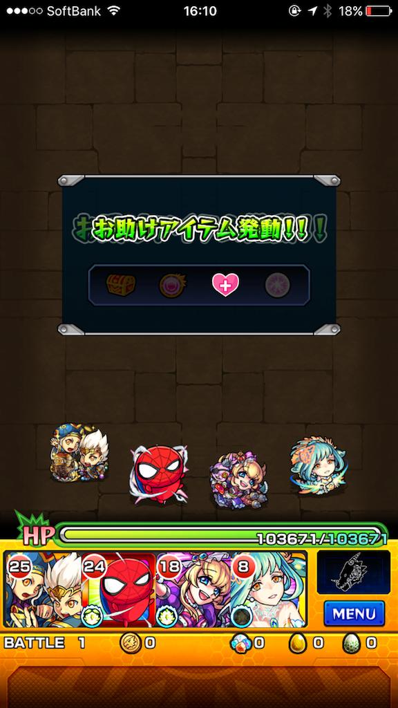 f:id:fujiidesu1013:20170718162714p:image