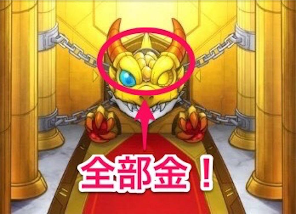 f:id:fujiidesu1013:20170719002353j:image