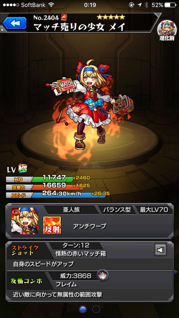 f:id:fujiidesu1013:20170724001930p:image