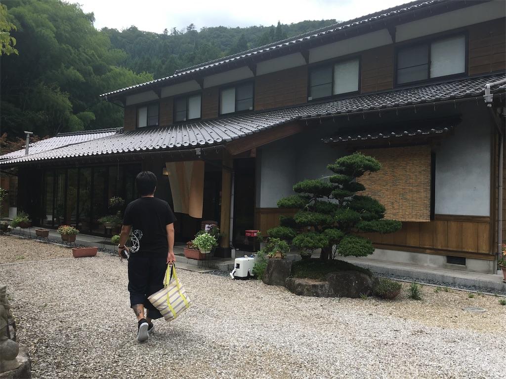 f:id:fujiidesu1013:20170729151327j:image