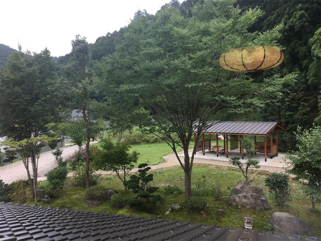f:id:fujiidesu1013:20170729151353j:image