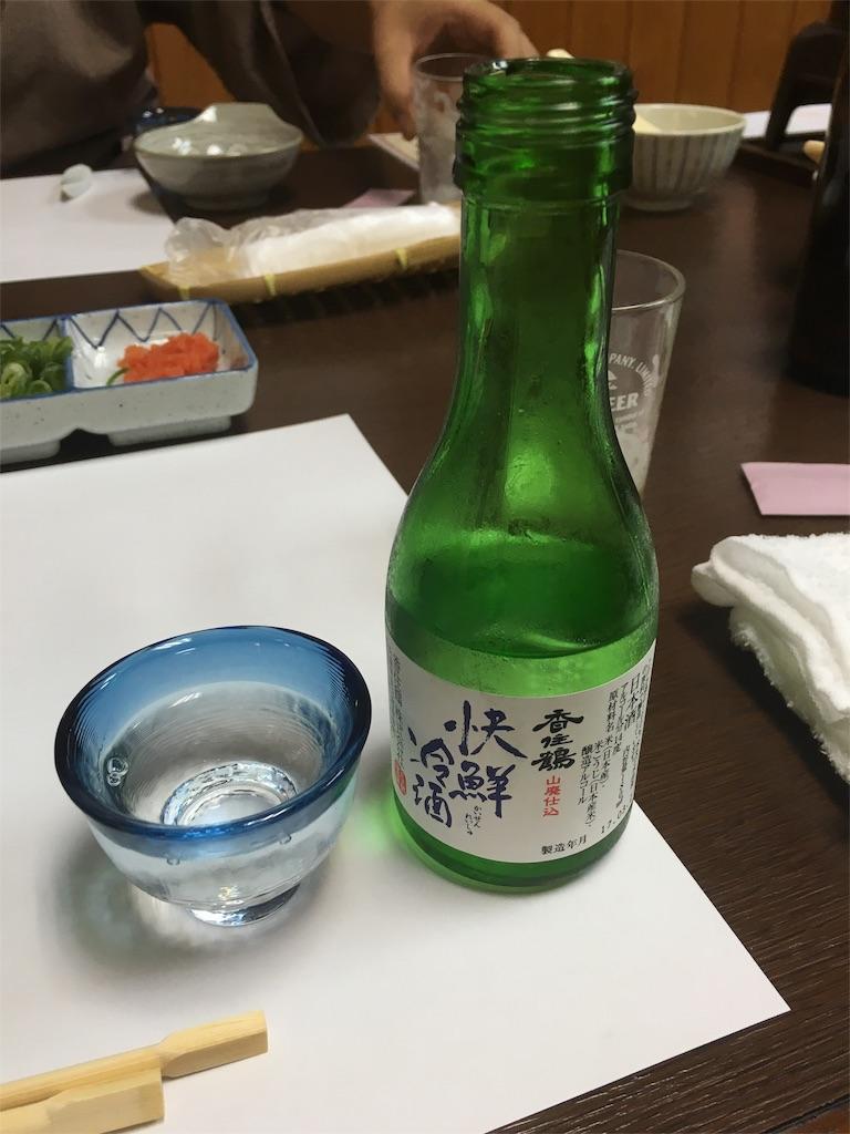 f:id:fujiidesu1013:20170729214626j:image