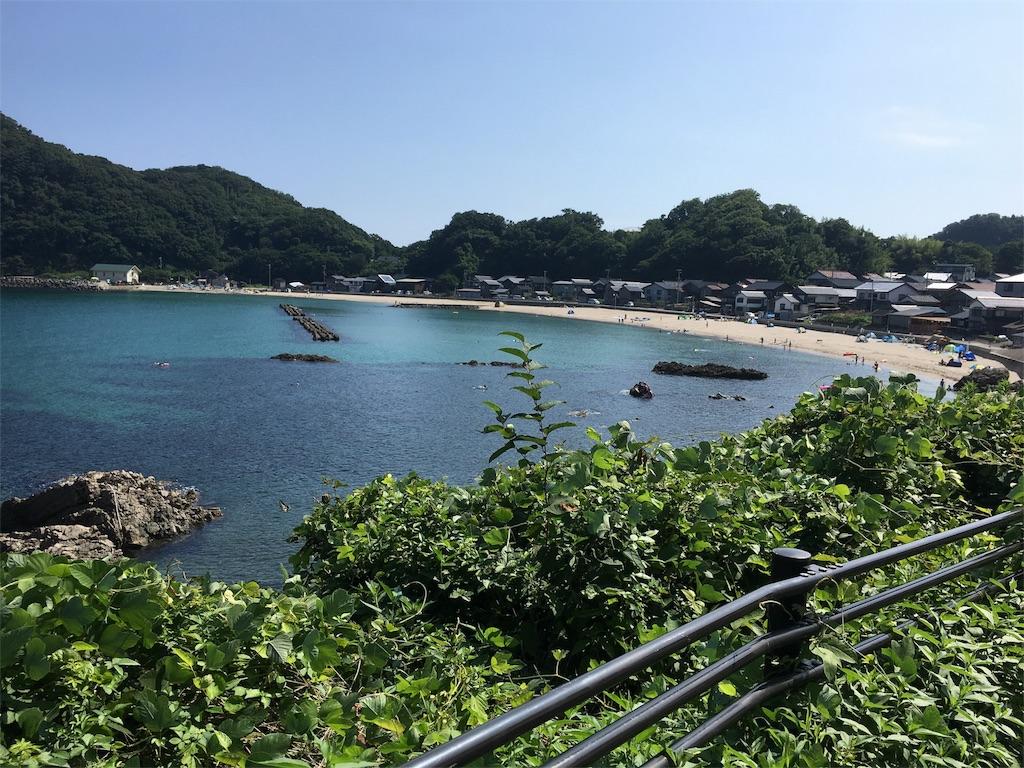 f:id:fujiidesu1013:20170730203137j:image