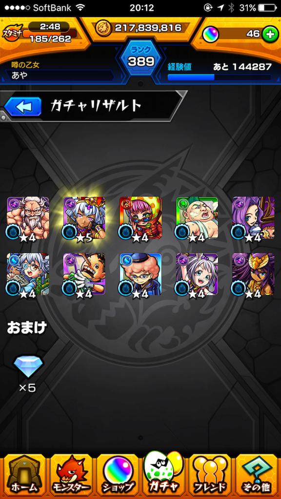 f:id:fujiidesu1013:20170730210723p:image