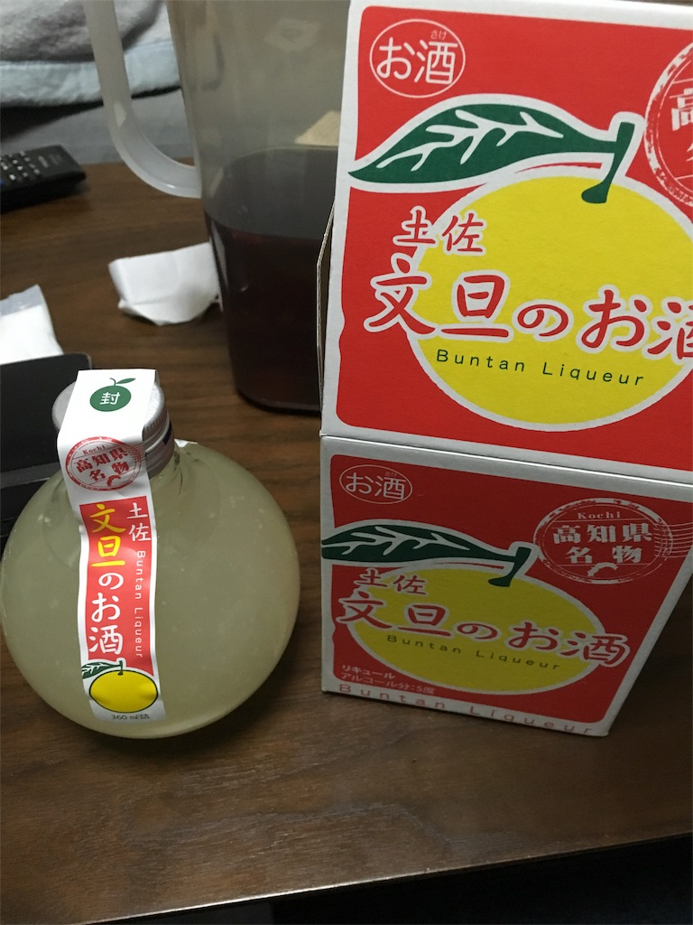 f:id:fujiidesu1013:20170815191932j:image
