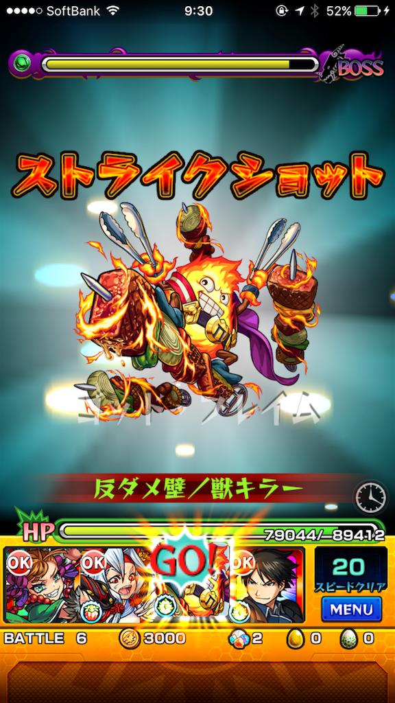 f:id:fujiidesu1013:20170822095849p:image