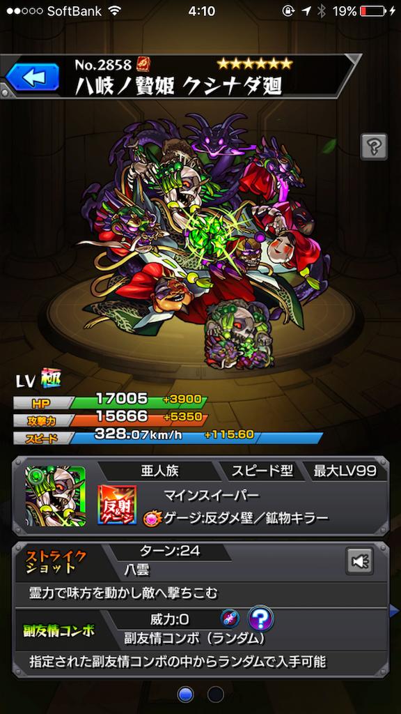 f:id:fujiidesu1013:20170825231105p:image