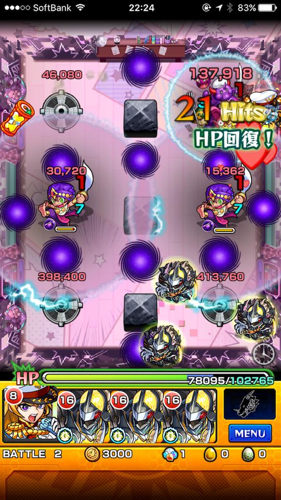 f:id:fujiidesu1013:20170827232713p:image