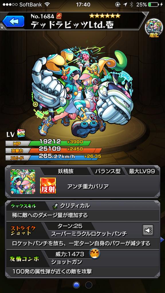 f:id:fujiidesu1013:20170908174233p:image