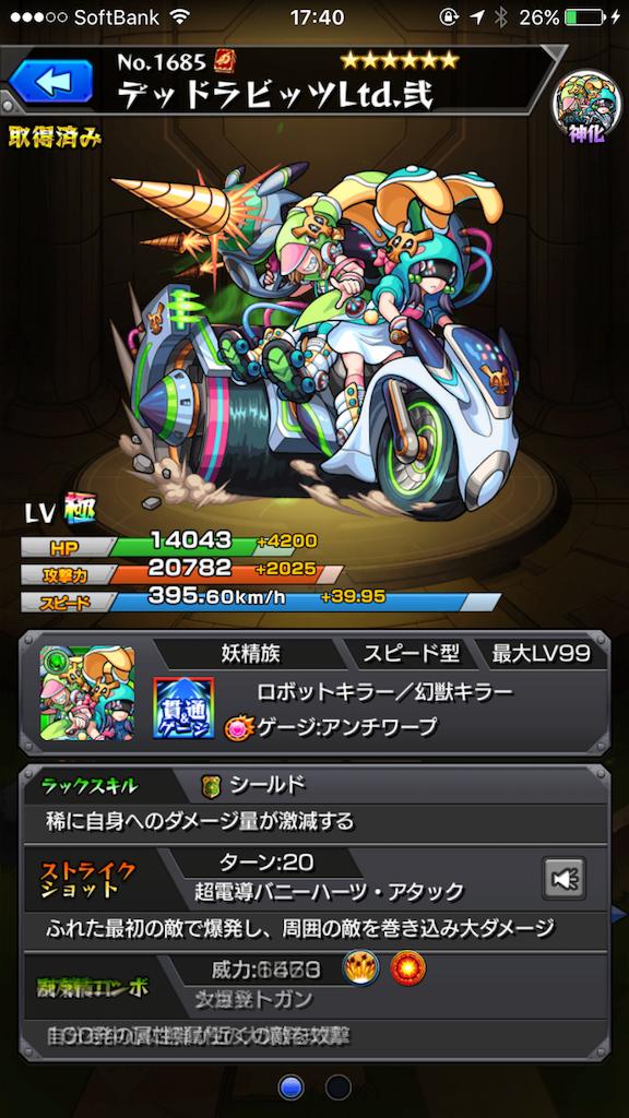 f:id:fujiidesu1013:20170908174251p:image