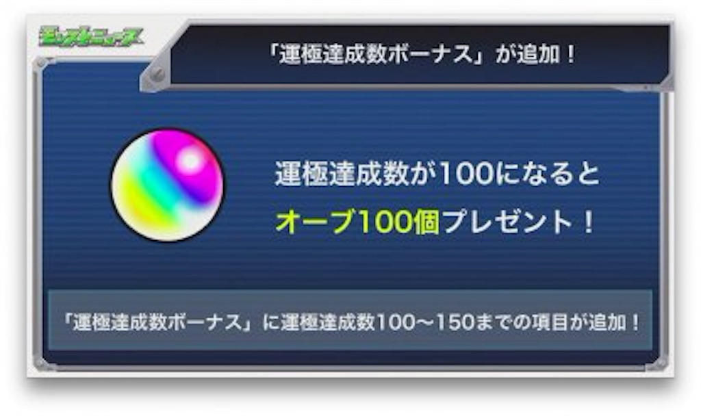 f:id:fujiidesu1013:20170908174751j:image