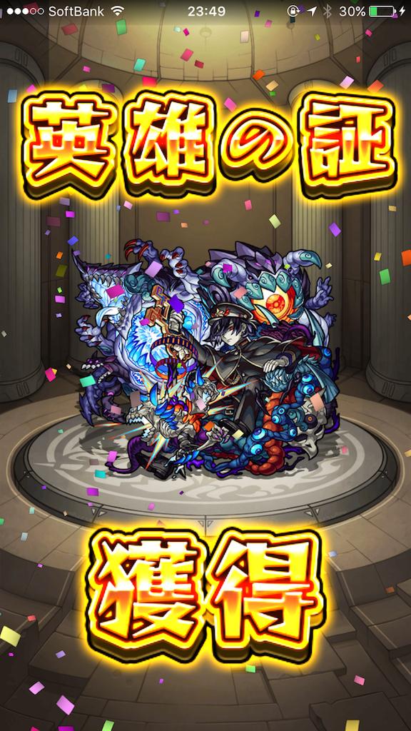 f:id:fujiidesu1013:20170913045706p:image