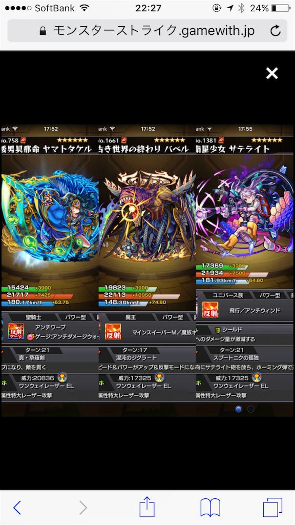 f:id:fujiidesu1013:20170919094051p:image