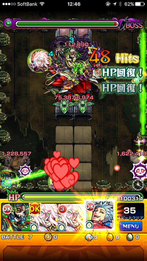 f:id:fujiidesu1013:20170923134025p:image
