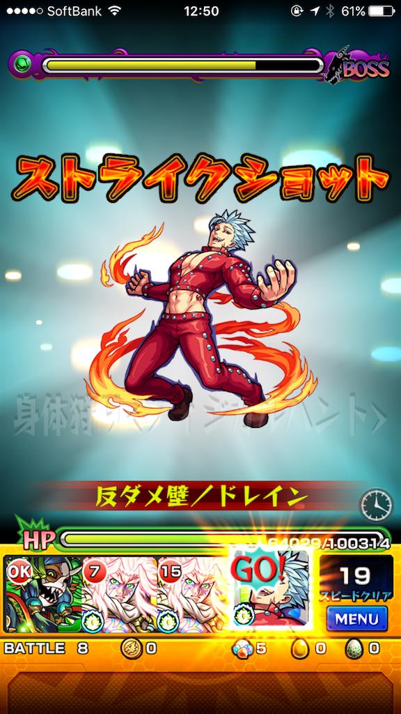 f:id:fujiidesu1013:20170923134439p:image