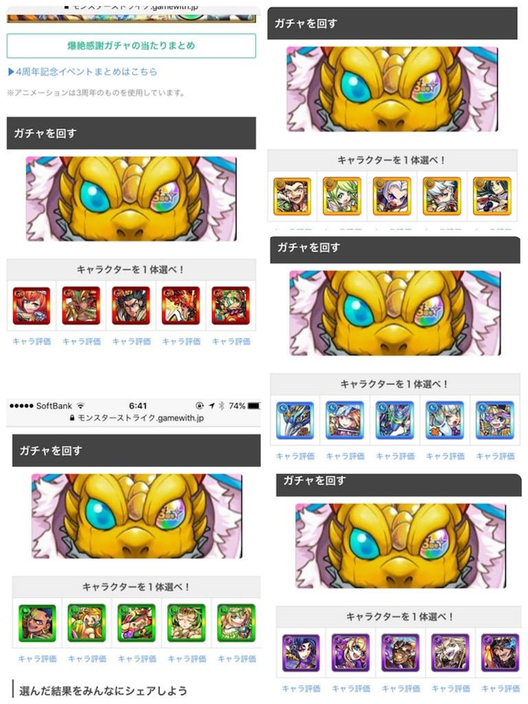 f:id:fujiidesu1013:20171005064416j:image