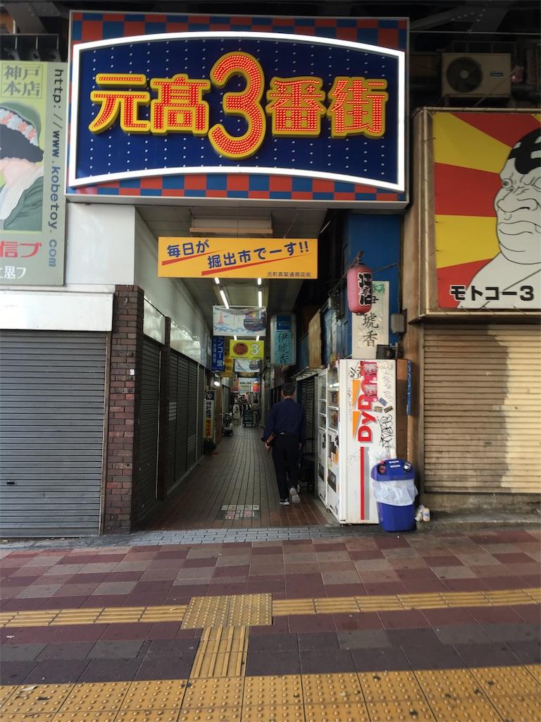 f:id:fujiidesu1013:20171009191215j:image
