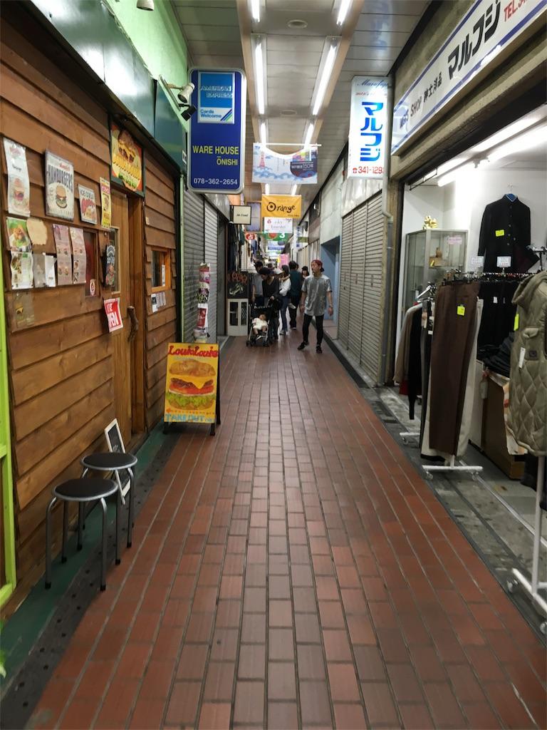 f:id:fujiidesu1013:20171009191338j:image