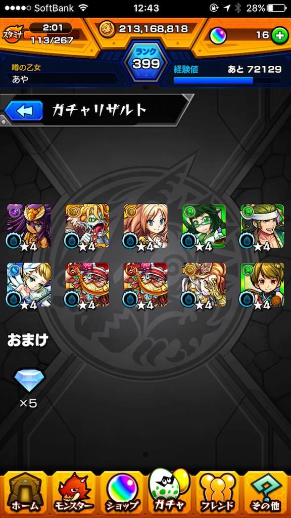 f:id:fujiidesu1013:20171013125623p:image