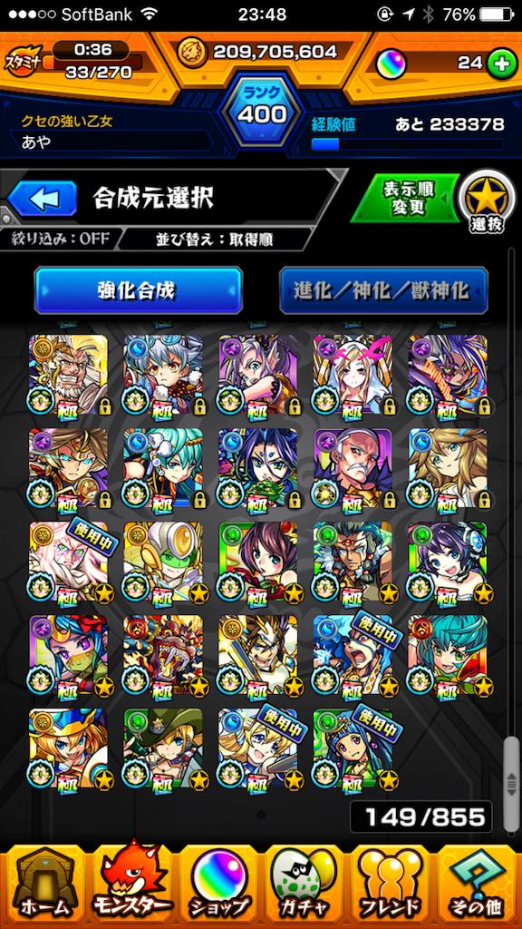 f:id:fujiidesu1013:20171014234958p:image