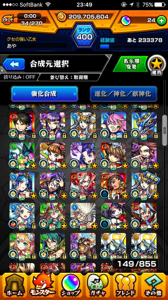 f:id:fujiidesu1013:20171014235041p:image