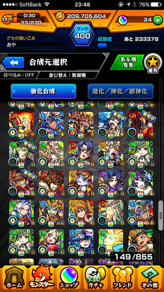 f:id:fujiidesu1013:20171014235044p:image