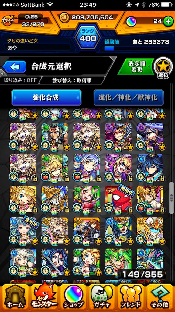 f:id:fujiidesu1013:20171014235051p:image
