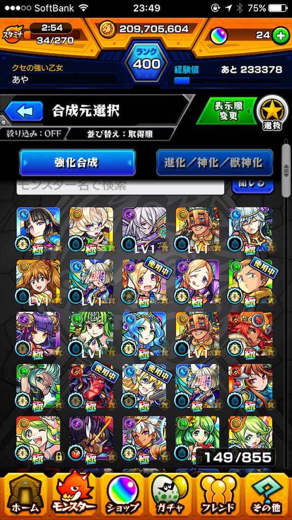 f:id:fujiidesu1013:20171014235111p:image