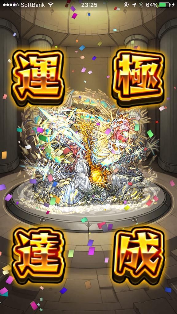 f:id:fujiidesu1013:20171018031948p:image