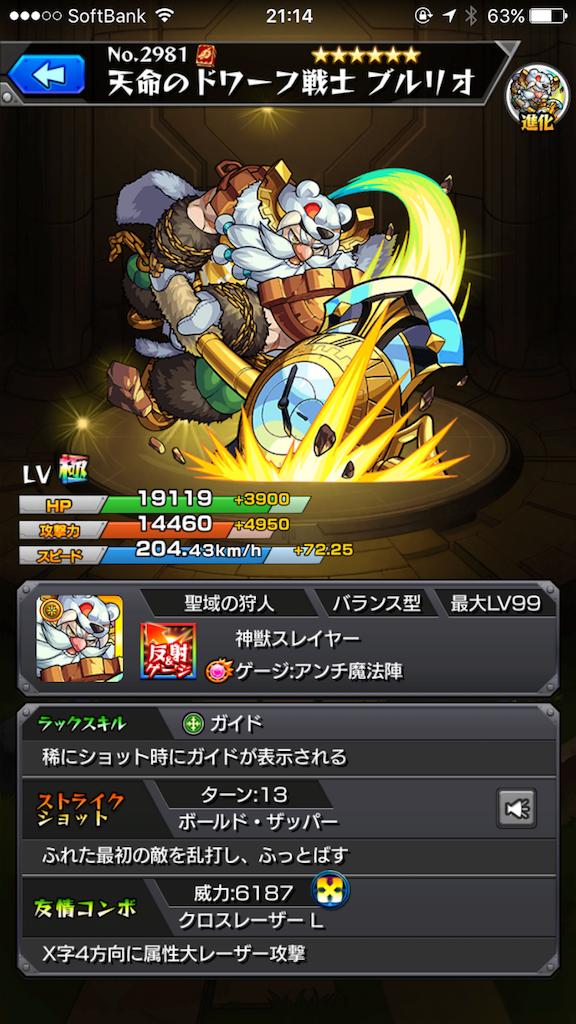 f:id:fujiidesu1013:20171026233447p:image
