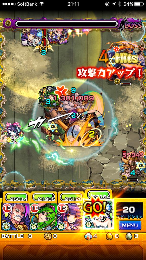 f:id:fujiidesu1013:20171026234047p:image