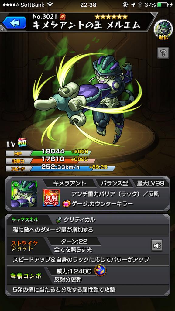 f:id:fujiidesu1013:20171117230002p:image