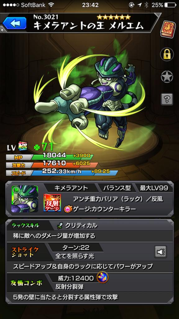 f:id:fujiidesu1013:20171118235946p:image