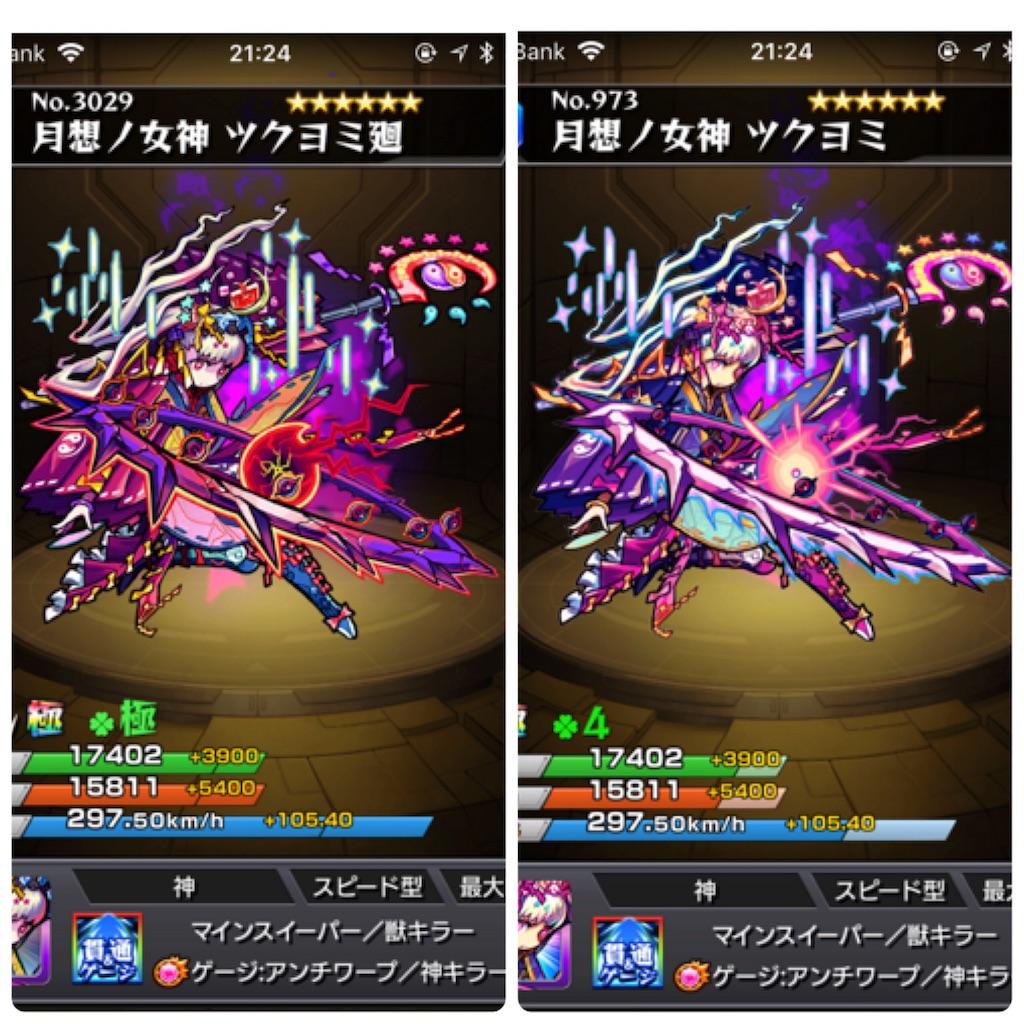 f:id:fujiidesu1013:20171124214548j:image