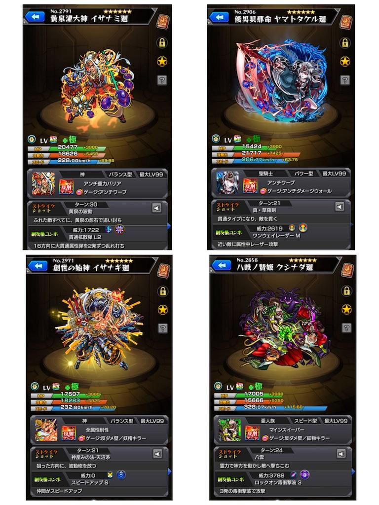 f:id:fujiidesu1013:20171124214920j:image