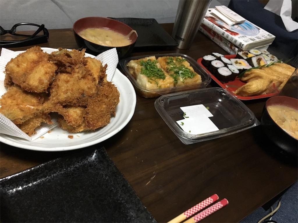 f:id:fujiidesu1013:20171126004724j:image