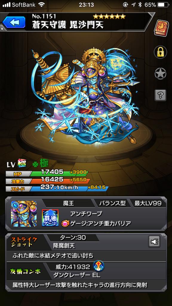 f:id:fujiidesu1013:20171207233545p:image