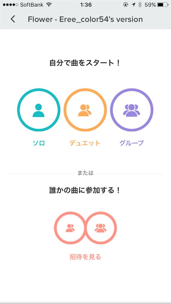 f:id:fujiidesu1013:20171215001239p:image