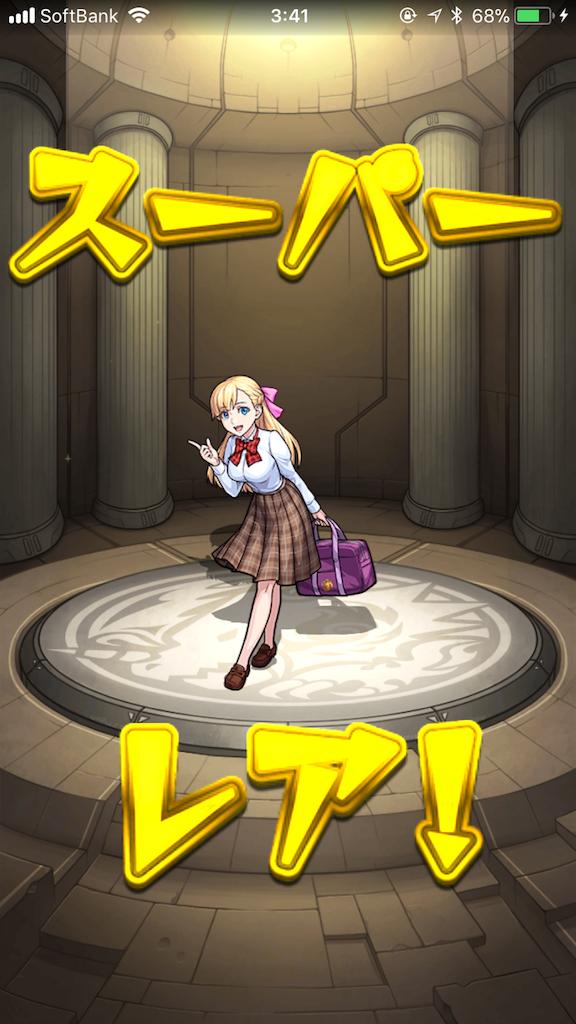 f:id:fujiidesu1013:20180101041525p:image