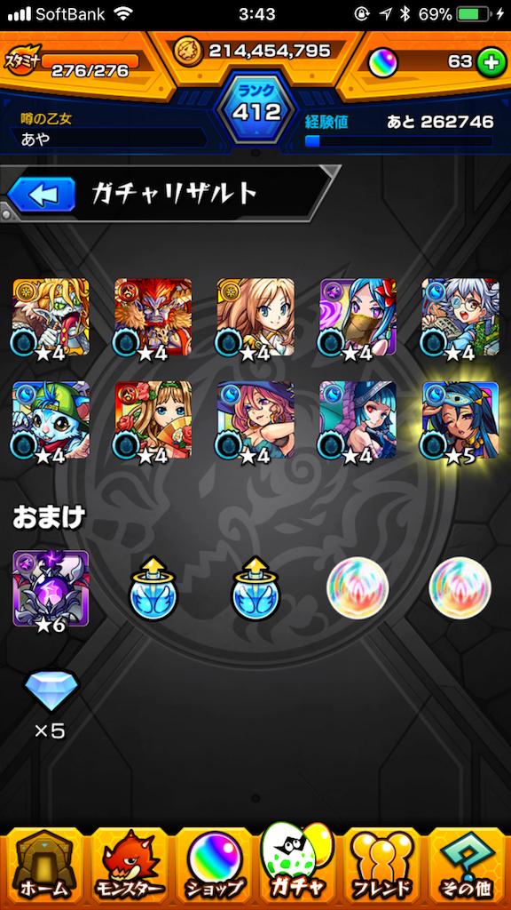 f:id:fujiidesu1013:20180101041831p:image