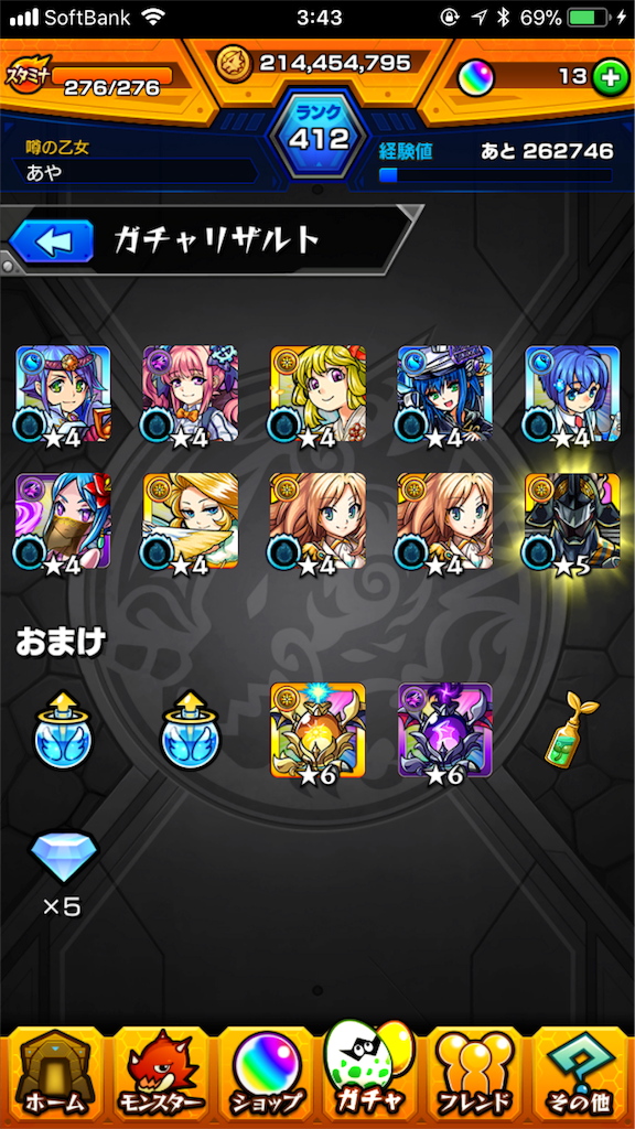 f:id:fujiidesu1013:20180101041937p:image
